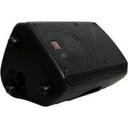 GPS-8 Portable Powered Speaker