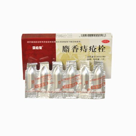 Ma Ying Long Musk Hemorrhoids Suppository 6 Pieces - 2