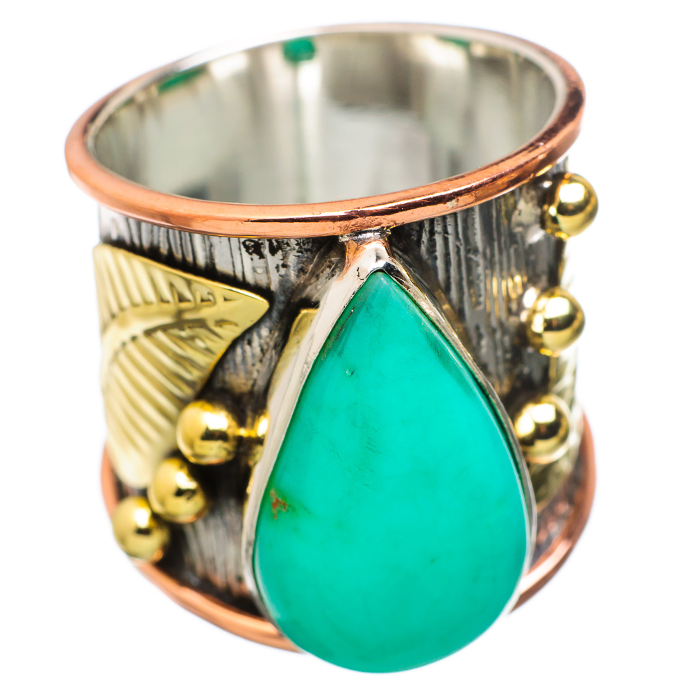 Ana Silver Co Large Chrysoprase 925 Sterling Silver Ring Size 8.75 RING834114 by Ana Silver Co.