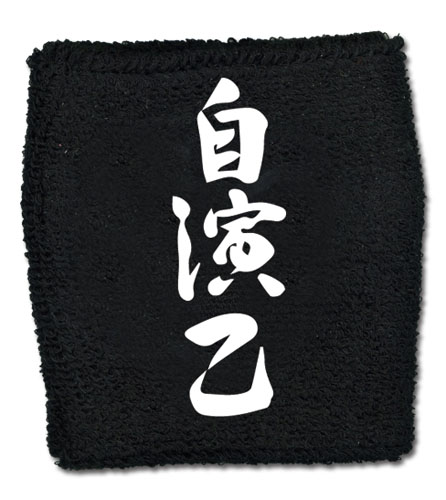 Sweatband - Oreshura - New Kanji Toys Gifts Anime Licensed ge64552