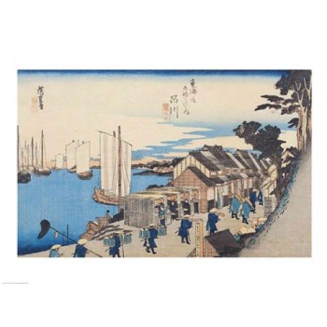 Shinagawa Departure of A Daimyo Poster Print by Utagawa Hiroshige - 24 x 18 in. - image 1 de 1