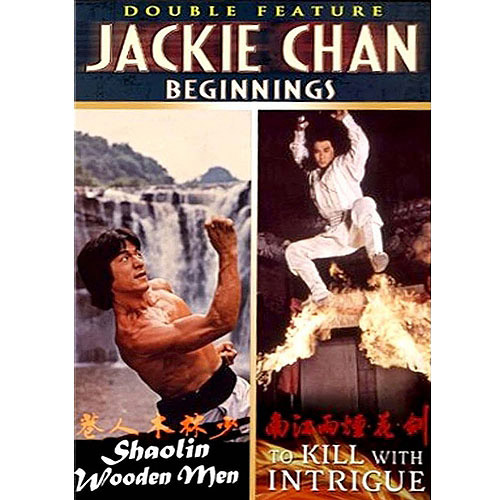 Jackie Chan Double Feature: Beginnings: Shoalin Wooden Men / To Kill With Intrigue (Full Frame)