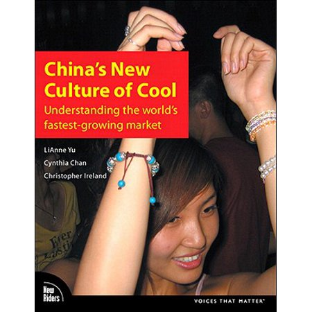 China's New Culture of Cool - eBook](Cool Ba)