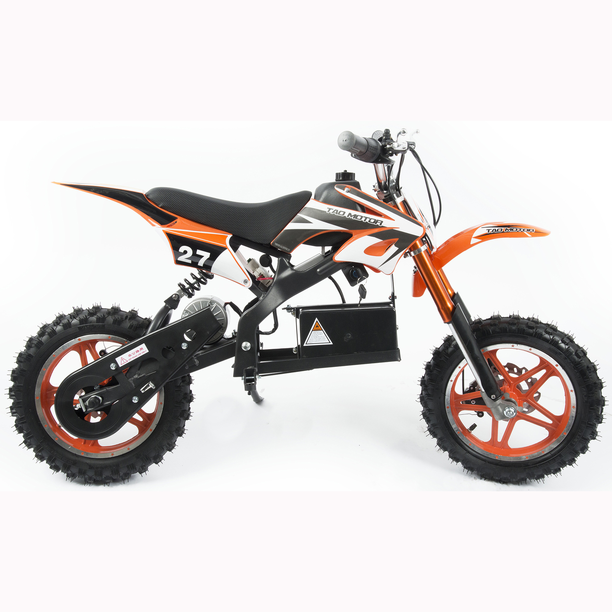 Electric Dirt Bike Walmart Wiring Diagram For Professional