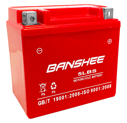 2014-13' HUSABERG FE350 replacement YTX5L-BS Banshee battery, 4 year warranty