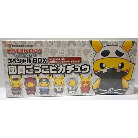 Japanese Pokemon Trading Card Game Team Skull Pikachu Cosplay Special Box Set from Pokemon Center Japan - Pikachu Game