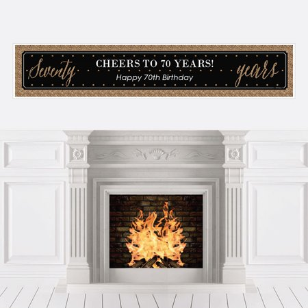 Chic 70th Birthday - Party Decorations Party Banner