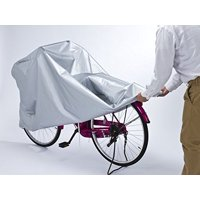 "Single Storage Bicycle Cover, 190T Polyester, Waterproof, 80""x27""x37"", Silver 902-31"