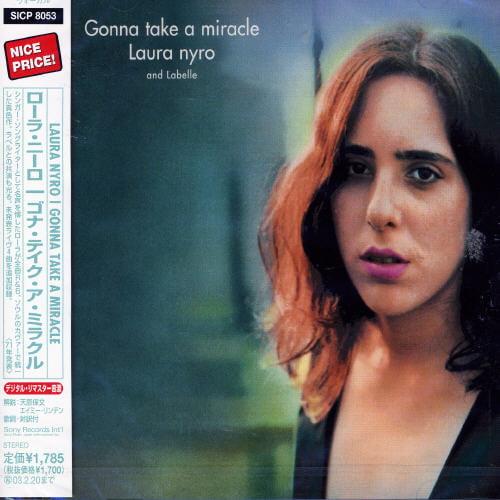 Gona Take A Miracle (Jpn) (Rmst)