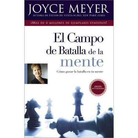 El Campo de Batalla de la Mente   Battlefield of the Mind by