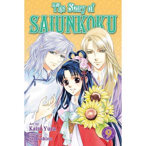 The Story of Saiunkoku 9