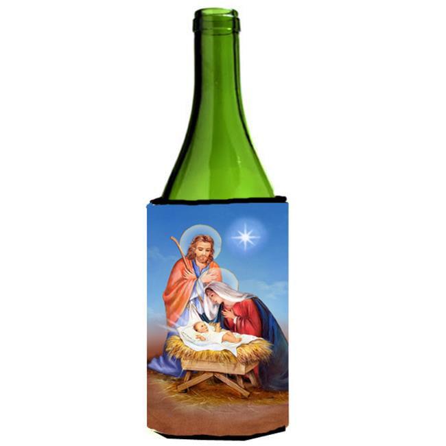 Christmas Nativity Wine Bottle Can cooler Hugger