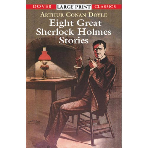 Great Stories of Sherlock Holmes- Sir Authur Doyle (Dell,1'st Prnt, May,1962 PB)