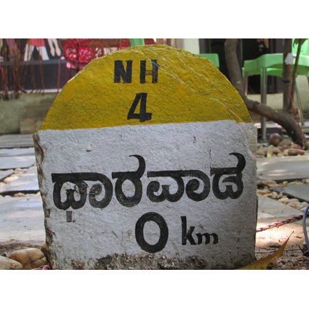 Peel-n-Stick Poster of India Mileage Indicator Dharwad Zero Km Poster 24x16  Adhesive Sticker Poster Print