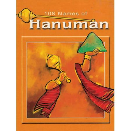 108 Names Of Hanuman - eBook