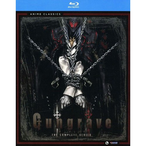 Gungrave: The Complete Series (Blu-ray) (Japanese)