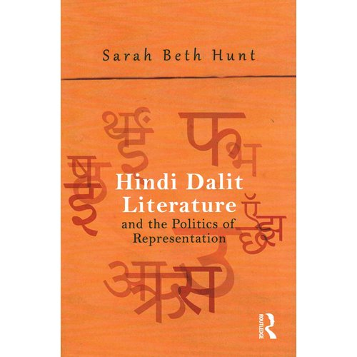 hindi dalit literature I am enriched to know from you that some nice books on dalit literature in hindi has come out i have also come to know from dr bajrang behari tewari, lecturer in a college in delhi that he.