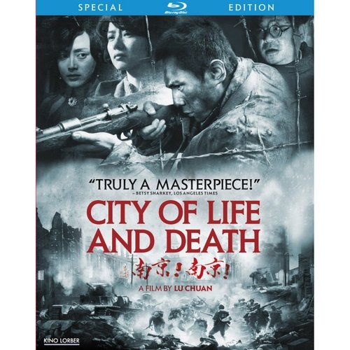 City Of Life And Death (Special Edition) (Blu-ray) (Widescreen)