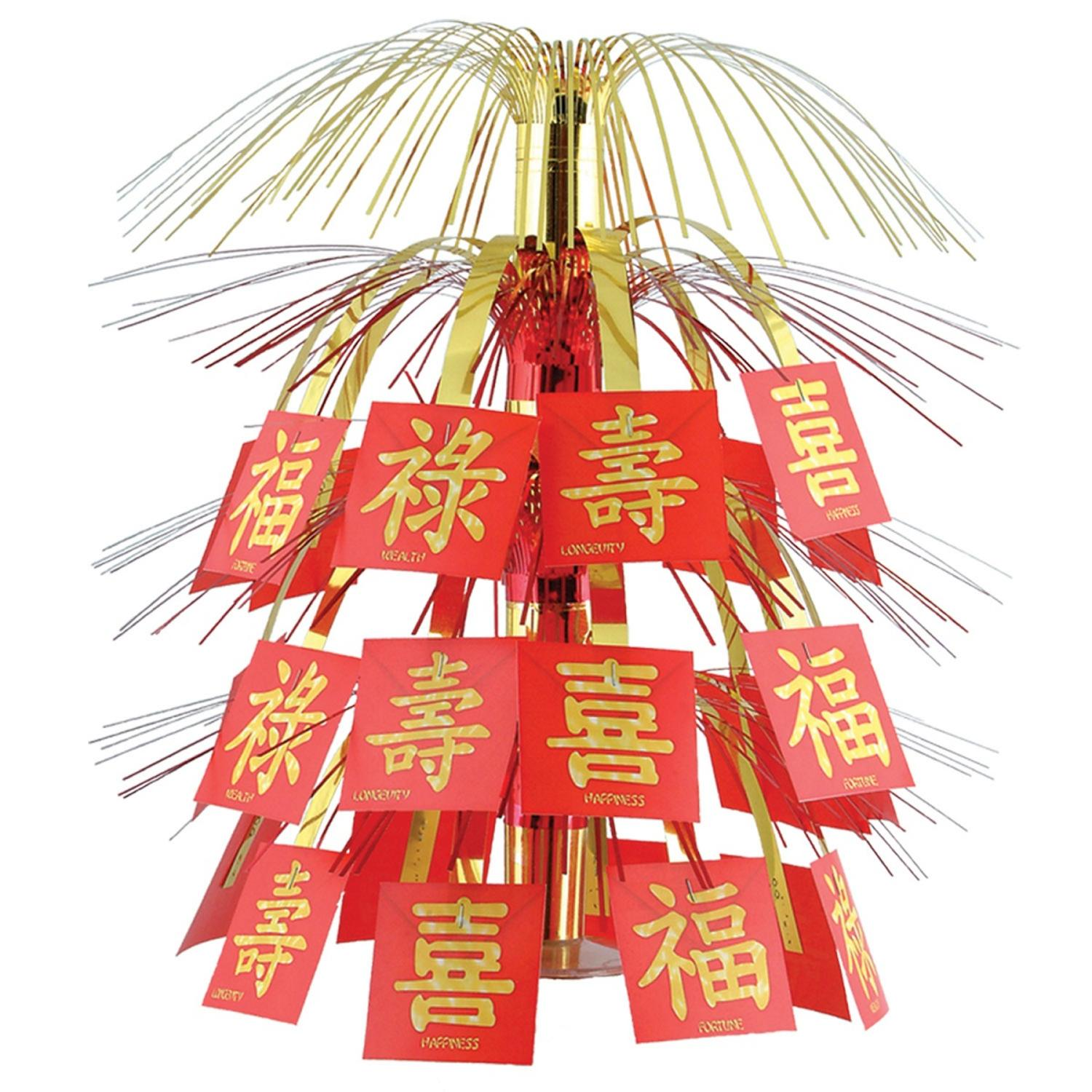 Pack of 6 Chinese New Year Themed Asian Cascade Centerpiece Party Decorations 18""