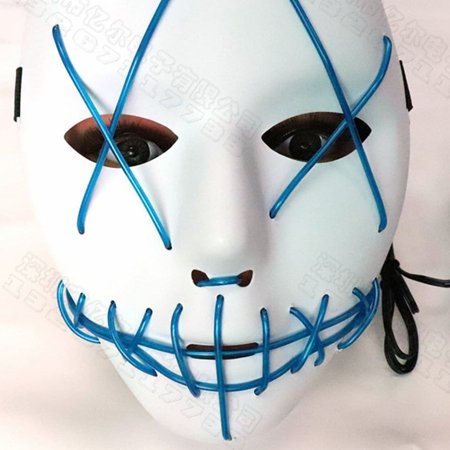 cnmodle Halloween Mask LED Masks Glow Scary Mask Cosplay for Festival Music Party