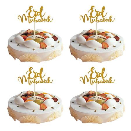 Glitter Paper Cake Topper for Eid Mubarak Radaman Decoration - image 3 de 6