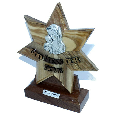 - Star of Bethlehem with Mother and Child table stand , Olive wood from Bethlehem on Mahogany wood (18 cm or 7 Inches inch