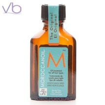 Hair Styling: Moroccanoil  Treatment