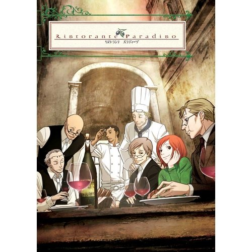 Ristorante Paradiso: The Complete Series (DVD)