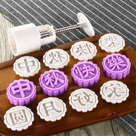 Moaere Round Moon Cake Mold Flower Stamps DIY Mooncake Mould Tool - image 9 of 9