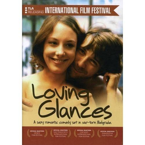 Loving Glances (2003) [DVD]