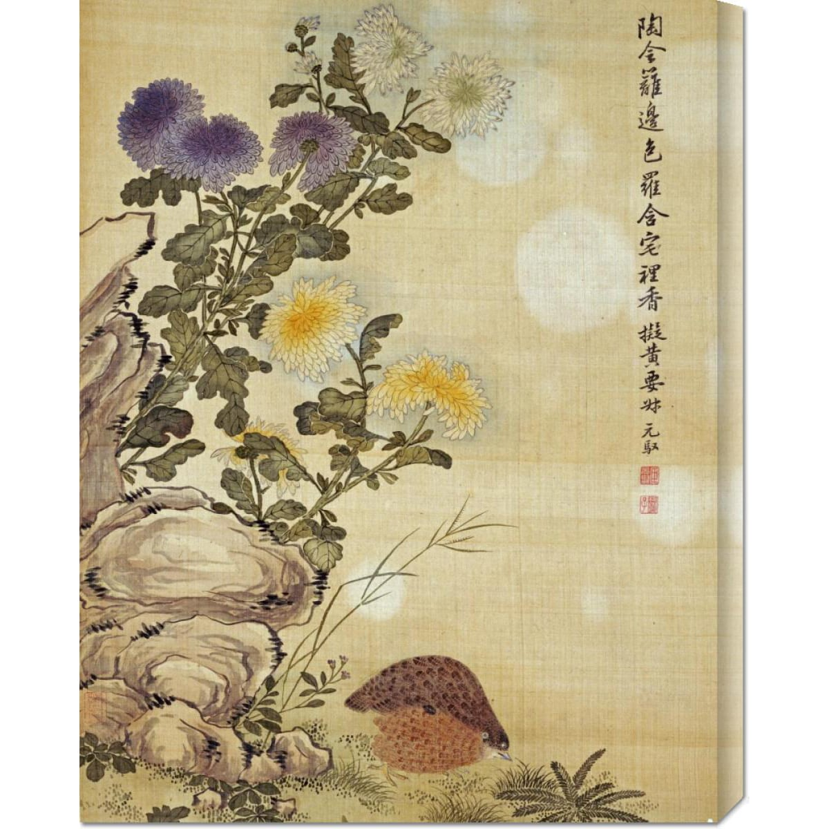 Global Gallery  Ma Yuanyu 'Chrysanthemums and Quail' Stretched Canvas