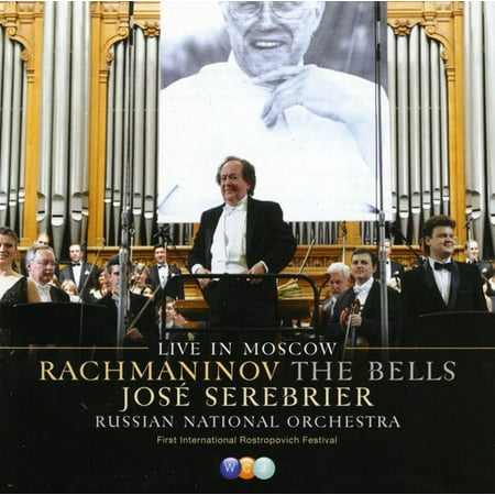 Deluxe Orchestra Bells (Bells: Live in Moscow)