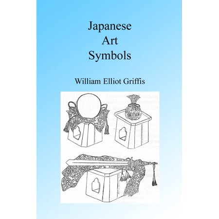 Symbol Japan (Japanese Art Symbols, Illustrated - eBook )