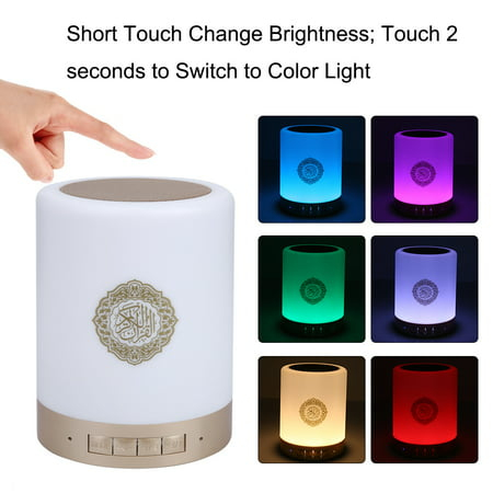 Touch Led Lamp Wireless Remote Control, Quran Led Lamp Bluetooth Speaker