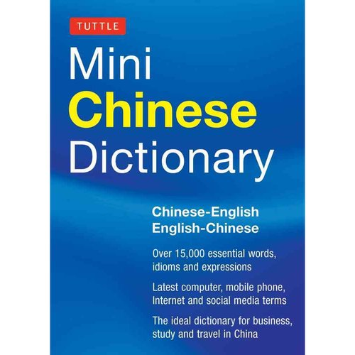 Tuttle Mini Chinese Dictionary: Chinese-English English-Chinese