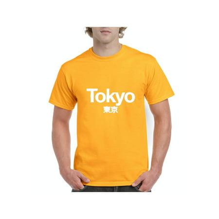 Mens Japan (Japan Tokyo Mens Shirts)