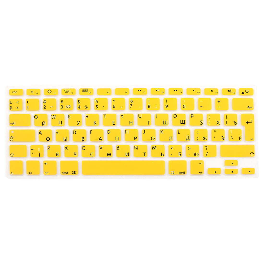 Russian Silicone Keyboard Skin Cover Yellow for Apple Macbook Air 13 15 17  EU