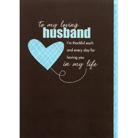 Recycled Paper Greetings Thankful Each And Every Day : Die Cut Heart Father's Day Card for Husband ()