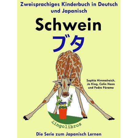 Zweisprachiges Kinderbuch in Deutsch und Japanisch: Schwein - ブタ - Die Serie zum Japanisch Lernen - eBook (Gläser In Japanisch)
