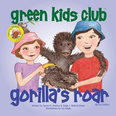 Gorilla's Roar - Second - Gorilla Roar
