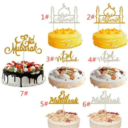 Glitter Paper Cake Topper for Eid Mubarak Radaman Decoration - image 1 de 6