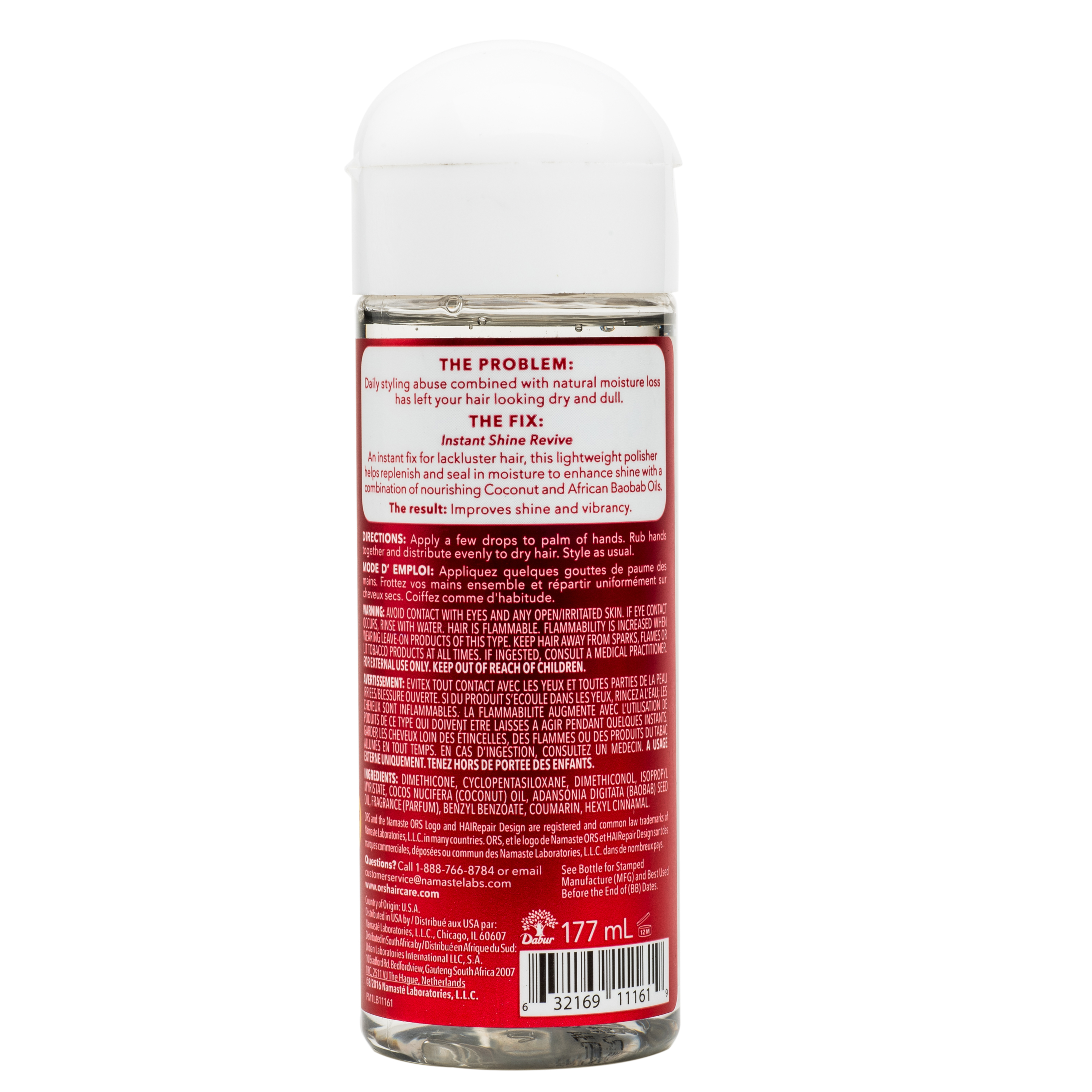 Marque H Et H ors hairepair coconut oil & baobab hair polisher 6 oz