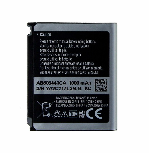 Replacement Battery for Samsung AB603443