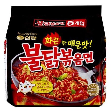 Samyang Stir-fried Noodles with Hot and Spicy Chicken Ramen  (5 pack
