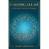 Calling Allah by His Most Beautiful Names (Paperback)