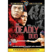 Deadly Duo (Blu-ray) (Widescreen)