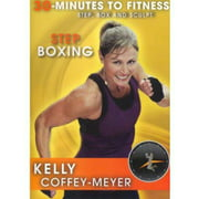 30 Minutes to Fitness: Step Boxing by BAYVIEW ENTERTAINMENT