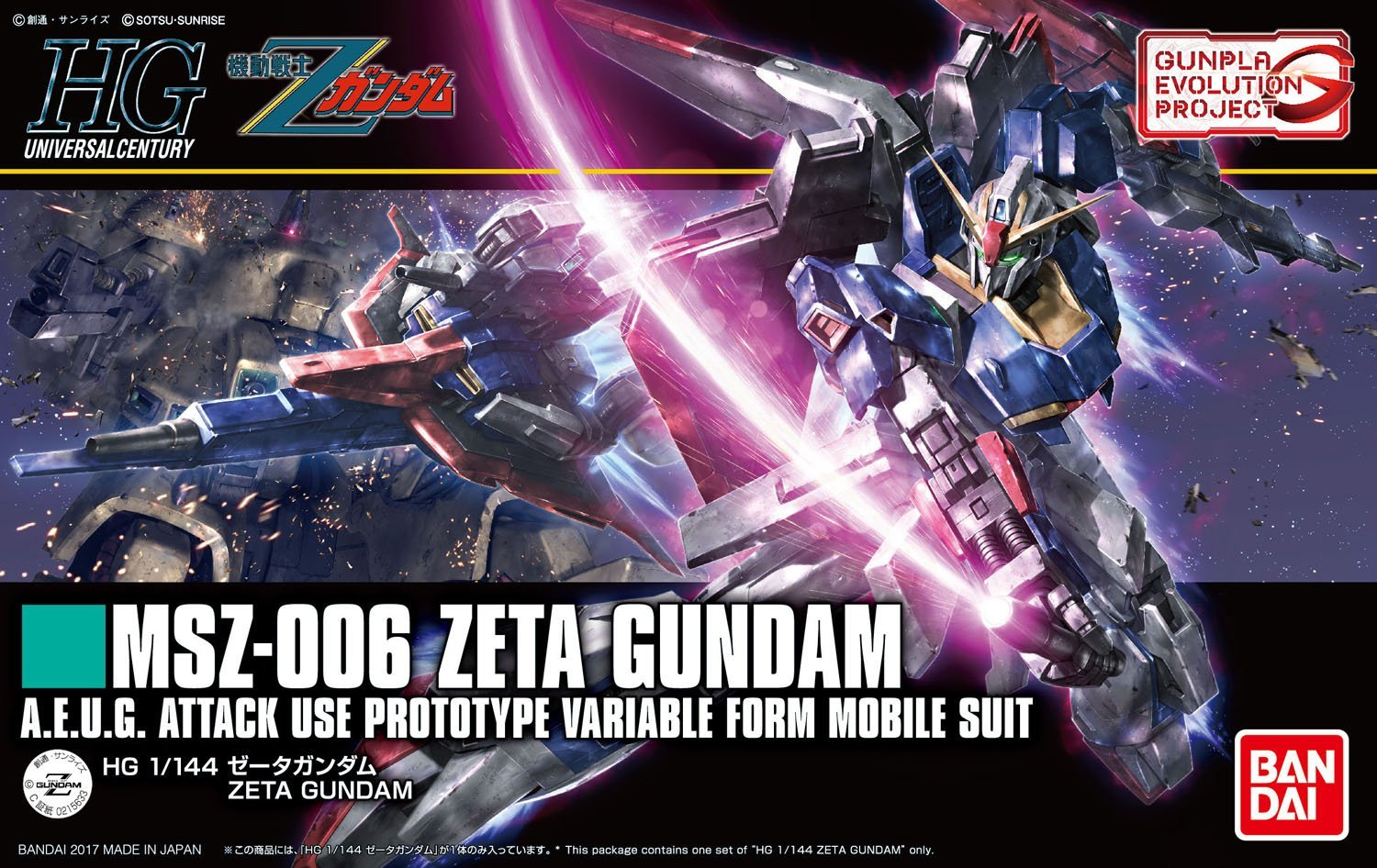 How to remove Zeta Games from your computer: step by step instructions and recommendations