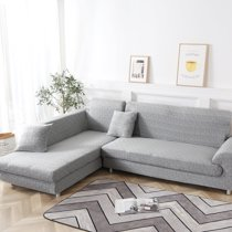 All Cover Sectional Sofa L Shape 2pcs Slipcover Elastic Washable