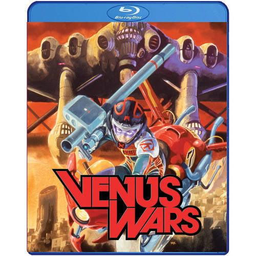 Venus Wars (Blu-ray)